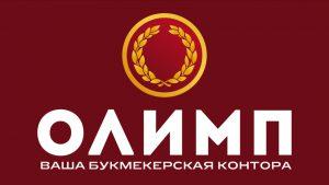 олимп логотип